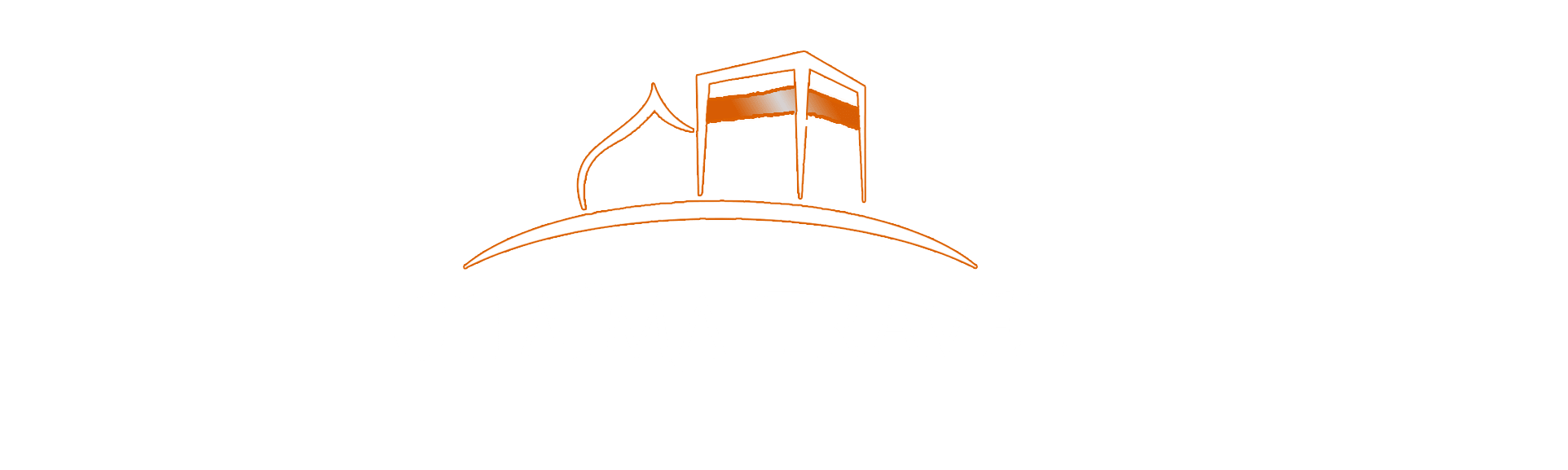 Hajj 2018 et Omra 2018, Oumra Ramadan avec l'agence Chaima Travel