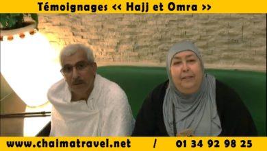 Photo of Témoignages Agence Chaima Travel – Hajj etOmra